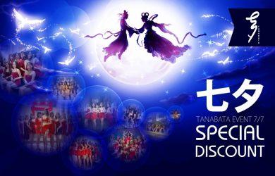 """Tưng bừng lễ hội """"Thất tịch"""" tại Tanabata"""